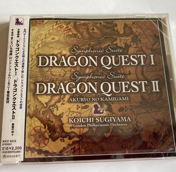 Dragon Quest I & II - Symphonic Suite - CD