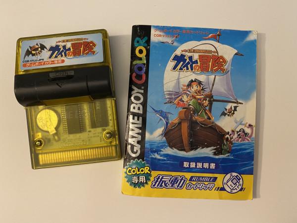 Nushi Tsuri Adventure: Kite no Bouken - GBC - OVP