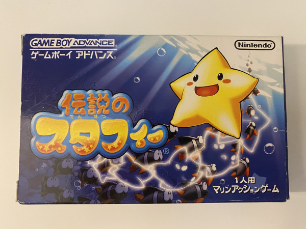 Densetsu no Starfy 1 - GBA