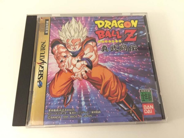 Shin Dragon Ball Z Butouden