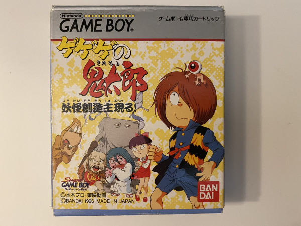 Gegege no Kitarou - Youkai Souzoushu Arawaru! - Game Boy - OVP