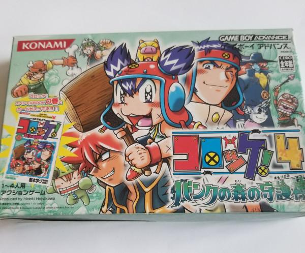 Croket! 4 - Banku no Mori no Mamorigami - GBA - OVP