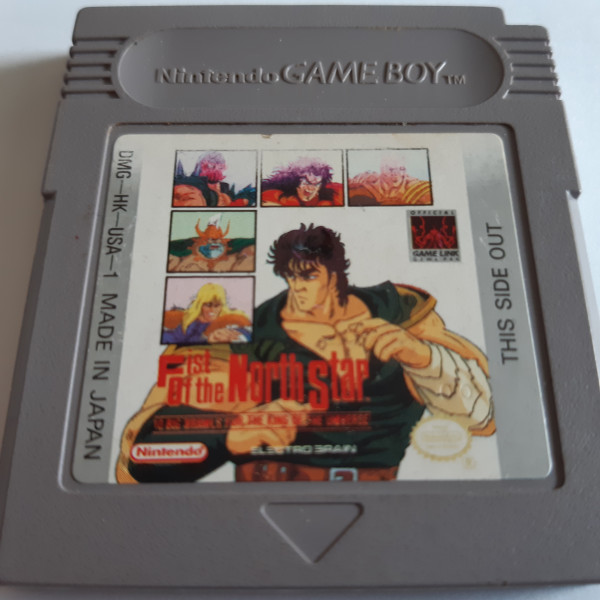 Fist of the North Star - Game Boy