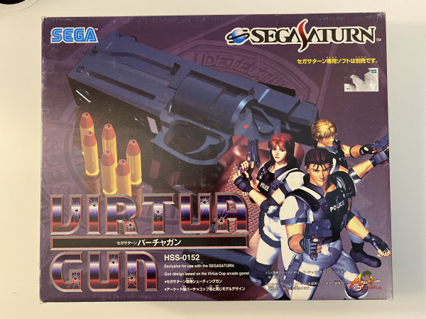Virtua Gun Set NTSC-J JPN